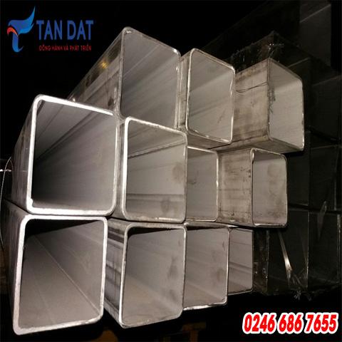 Hộp inox CN 201 - 45 x 95 mm